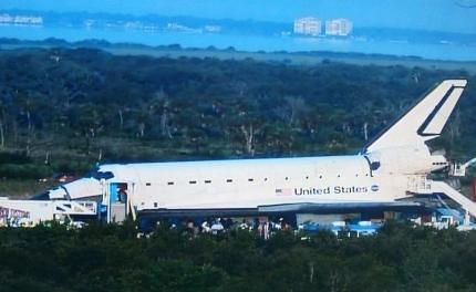 Atlantis Final Stop July 21, 2011